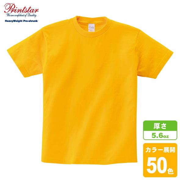 おすすめプリントTシャツ