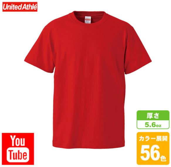 ハイクオリティ-Tシャツ