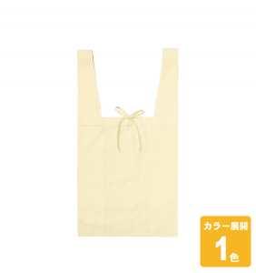 Shopping Eco Bag