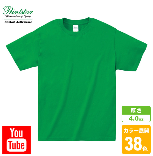 ライトウェイトTシャツ