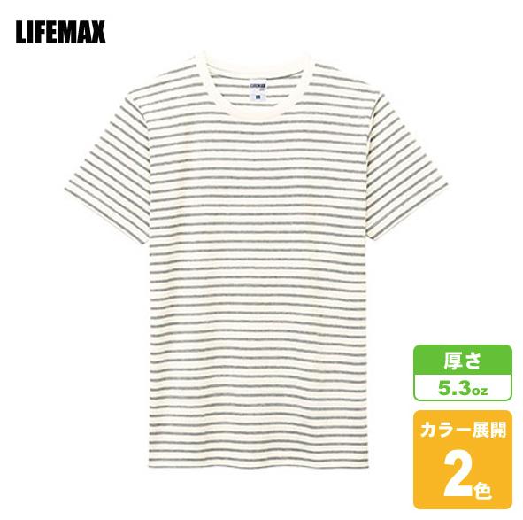 5.3oz ユーロボーダーTシャツ