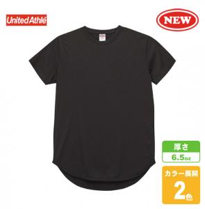 ドライコットンタッチラウンドテールTシャツ