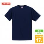 ドライシルキータッチTシャツ(ローブリード)