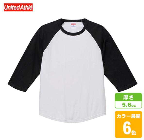 ラグラン3_4スリーブTシャツ