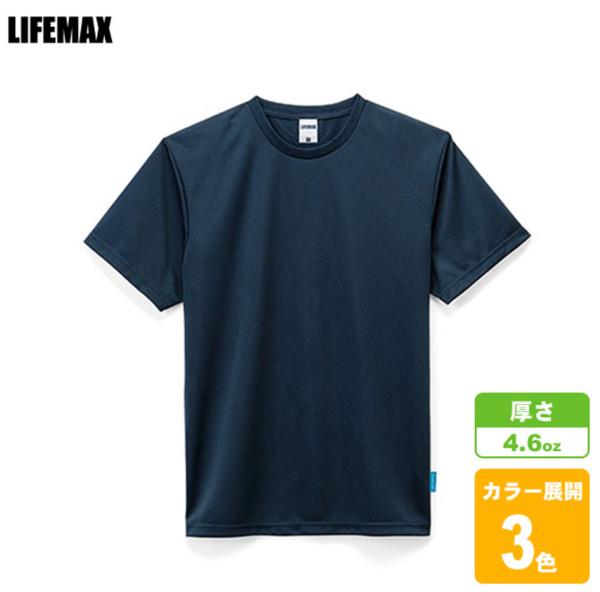 4_6oz_クールTシャツ