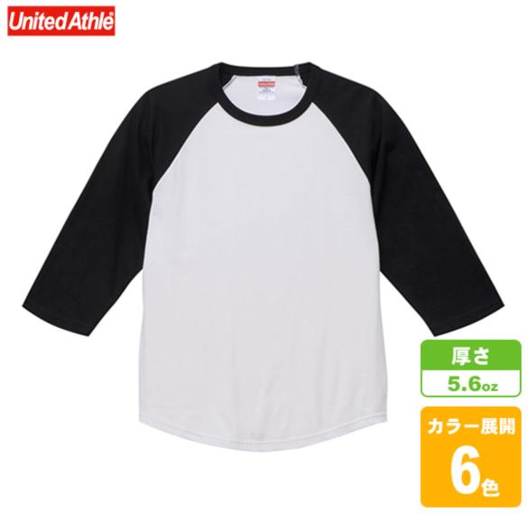 ラグラン3_4スリーブTシャツ-2