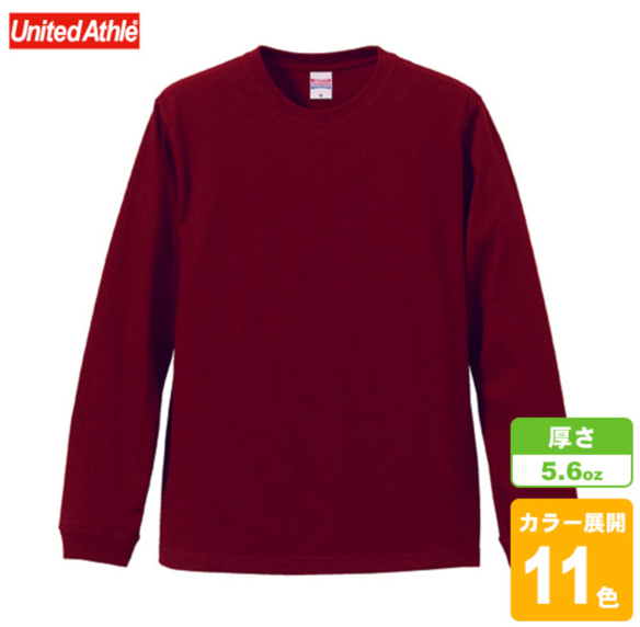 ロングスリーブTシャツ(1_6インチ)