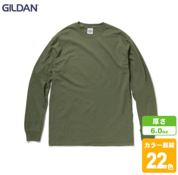 6.0oz ウルトラコットンロングスリーブTシャツ