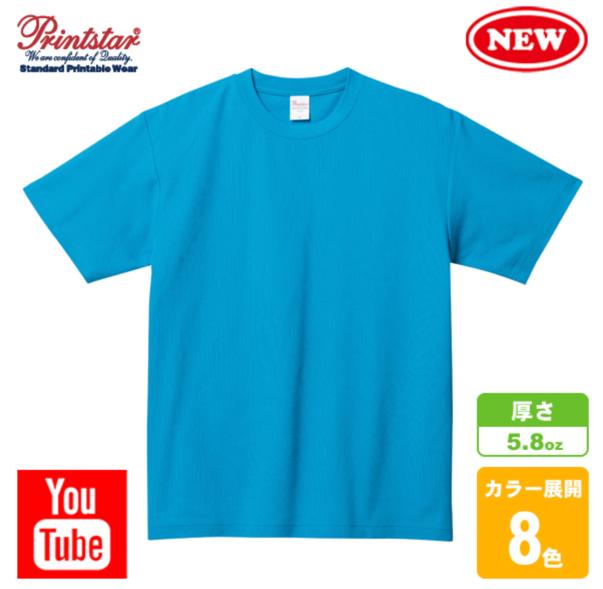 TCクルーネックTシャツ