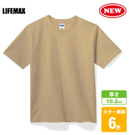 10.2oz スーパーヘビーウェイトTシャツ