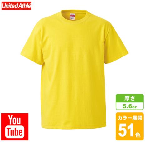 ハイクオリティーTシャツ(キッズ)