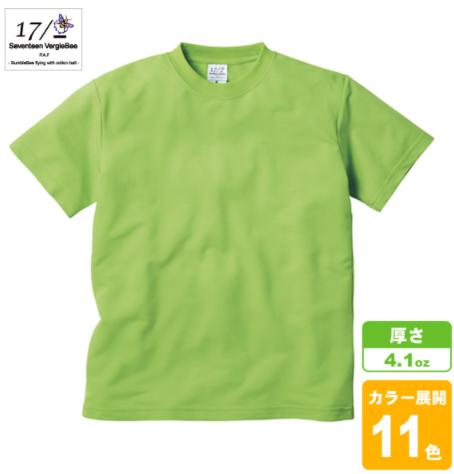 ハニカムTシャツ