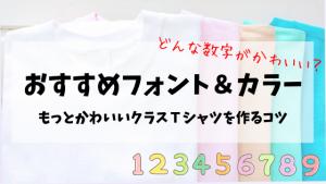 Cute numbers