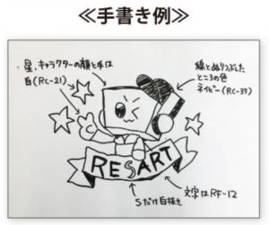 Handwritten_example